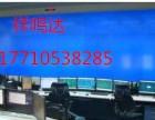 DLP大屏电视墙DLP拼接屏威创大屏幕飞利浦灯泡DLP屏灯泡