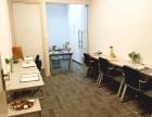 4至6人窗景小型办公写字间家私水电网络茶水等全包价即租