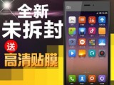 MIUI/小米 智能手机 小米3 移动 电信手机 原装正品批发