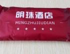 河南 郑州湿巾定制厂家,河南郑州湿毛巾定做厂家