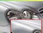 大石桥程琳汽车凹陷修复玻璃修复专家