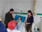 济南复元康复医院 爱心筑造未来,七岁脑出血植物人被爱心包围