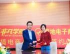 上海网络营销培训、淘宝开店管理 淘宝运营培训