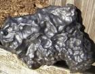 陨石拍卖拍卖与鉴定