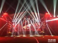 灯光音响舞台背景场地搭建舞台较庆典用品租赁