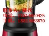 榨汁机做CB认证需要多少钱