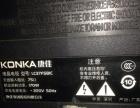 出售康佳37寸液晶电视机 正常使用中。480元。