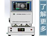 江西全自动摄像头聚焦机厂家,浩林性价比优选