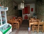洞口60平米酒楼餐饮-餐馆2万元