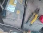 城区新港补胎搭电送油拖车道路救援汽修
