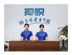 深圳押呗网 数码产品抵押回收