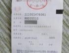 诺基亚2060双卡双待,京东2015购买