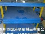 供应重庆琥珀色PEI板∞杭州进口聚醚酉先