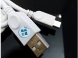 适配OPPO手机数据线 micro5P数据线 v8智能机数据线充