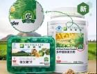 梅州梅江区安利实体店在什么地方梅江区安利蛋白质产品在哪买