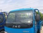 货车专卖:全新江淮、解放、东风、江铃