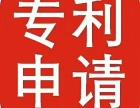 武昌专利申请代理公司