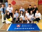 深圳在职进修MBA** 香港亚洲商学院