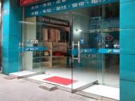 赣州市政府旁 黄金时代盈利中的干洗店 包设备技术转让