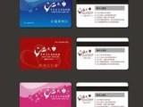 深圳宝安复制电梯卡,门禁卡,智能锁卡