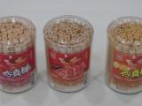 台湾进口160克品味本铺你真棒草莓味夹心酥儿童辅食饼干(12入)