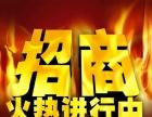 启东城北15万方商业中心招药房