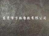 现货供应PVC人造革、纸纹R64纹 仿皮 家具皮革 沙发皮革 r