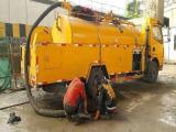 青岛专业承接下水道疏通 环卫吸污抽粪池 高压清洗管道清淤工程