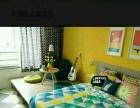 途家公寓连锁临沂颐高上海街