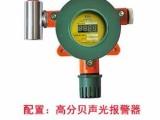 常德一氧化碳气体报警检测器 二氧化碳检测仪厂家直销