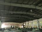 工业园 水阁开发区 厂房 2500平米