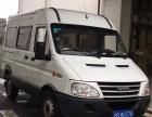 上海大众客货两用四人座货运出租车4元一公里