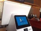 客如云智能餐厅-让您的餐饮管理更加简单、高效、智能