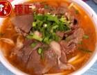 上海贵阳羊肉粉技术免加盟培训