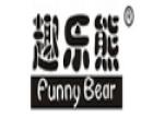 趣乐熊童装 诚邀加盟