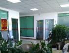 景江国际酒店旁鸿瑞豪庭241平精装写字楼适合办公