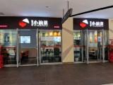 低价面议个人急转南宁龙光国际商业街店铺100平餐饮美食餐馆