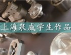 宝山杨行学数控车床手工编程电脑编程宏程序上海泉威多年专业培训