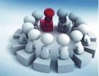 什么是高新技术企业?如何申请高新技术企业你知道吗?