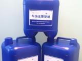 防霉助剂,防霉抗菌防臭剂,甲壳素整理剂
