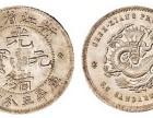 重庆免费鉴定银元钱币不收钱