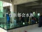 广州定做鱼缸订做底顶侧部过滤鱼缸海鲜池水族店鱼缸亚克力工程缸