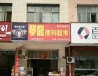 鼎城-鼎城80平米百货超市-便利店3000万元