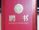 杭州取保候审律师