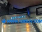 英菲尼迪SUV电动踏板 QX60自动伸缩踏板QX60迎宾踏板