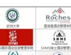 成都前程留学:瑞士留学金牌项目