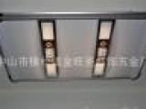 铝材平板灯 客厅吸顶灯 卧房吸顶灯 现代铝材灯 中山灯饰厂家
