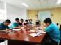 大兴黄村高米店枣园清源路西红门英语日语韩语培训