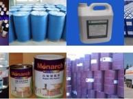 沈阳FEDEX国际快递 液体 粉末 食品 药品化工品专业出口