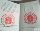广西南宁执业药师考前培训 报名入口(专注通过率)